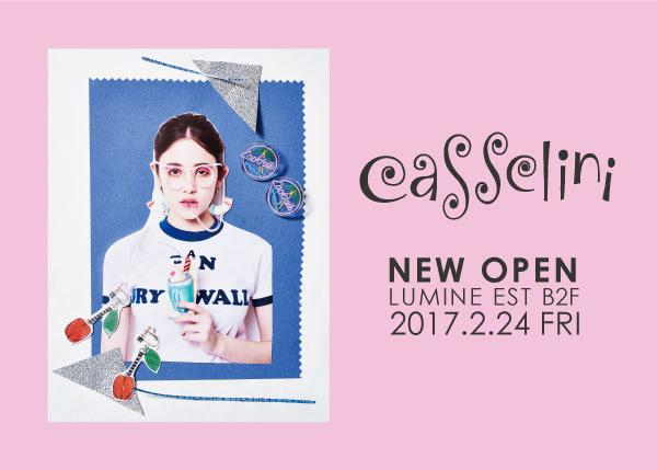 CASSELINIの新店舗が新宿ルミネエストにオープン! 限定アイテムや大人気シリーズがラインナップ