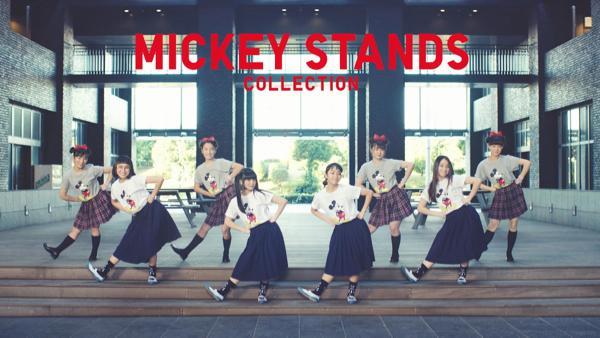 ユニクロからディズニーコレクション「MICKEY STANDS」が登場! 発売記念動画企画も公開