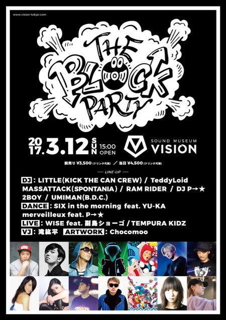 TEMPURA KIDZのYU-KAとP→★が新たに提案するクラブパーティー「THE BLOCK PARTY」の全貌が明らかに!