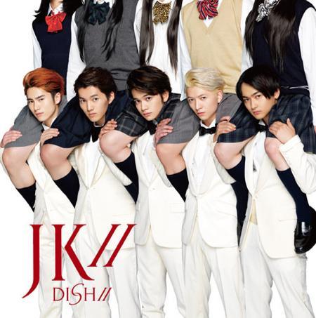 DISH//が謎のJKを肩車!? DVDシングル「JK//」のジャケット写真が解禁