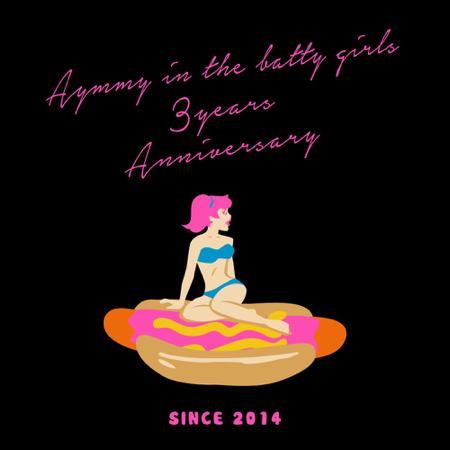 「Aymmy in the batty girls」がブランドスタート3周年を記念したスペシャル企画を開催