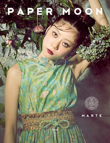 ヴィンテージブティックMARTEが1周年を記念したファッションブックを創刊! 野村仁美や佐々木茜などが登場する記念イベントも開催