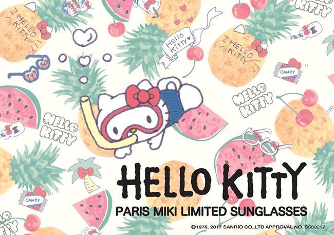 トロピカル柄にハローキティが隠れんぼ♪ OPTIQUE PARIS MIKIでハローキティのサングラスが発売中