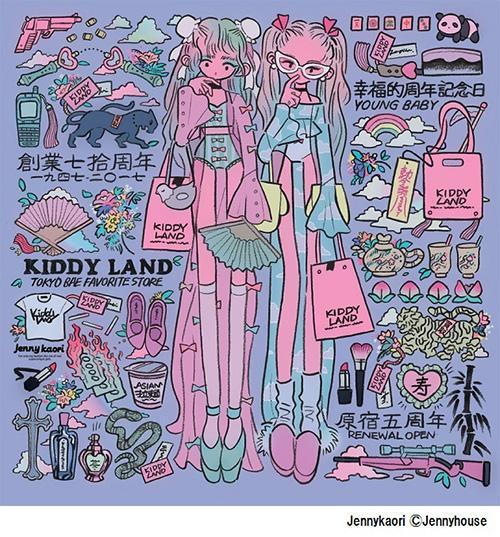新生「キデイランド原宿店」5周年記念! 人気イラストレーター「JennyKaori」との コラボアイテムを限定リリース!!