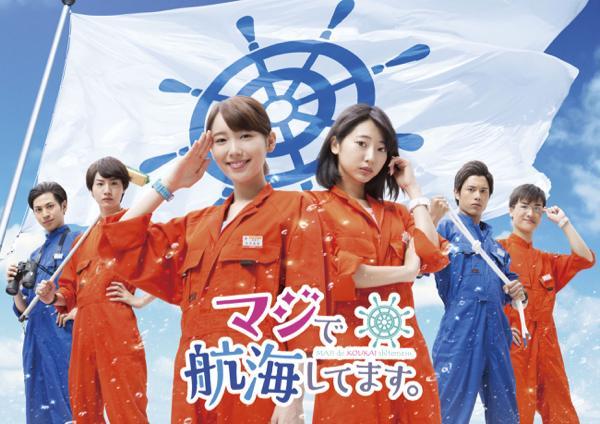 中田ヤスタカの新曲「Jump in Tonight (feat. 眞白桃々)」が火曜深夜のドラマ『マジで航海してます。』オープニングテーマに起用!