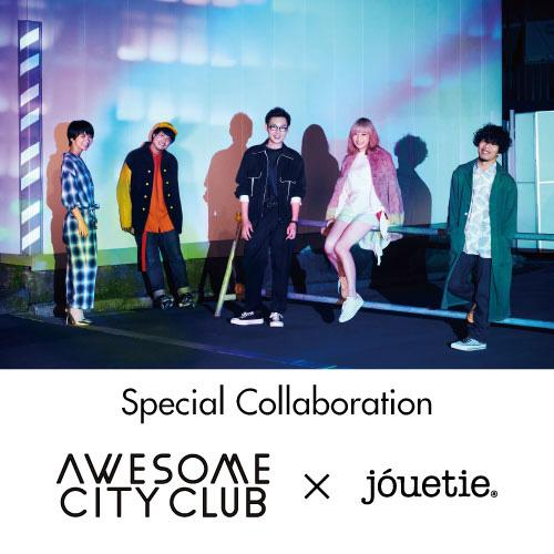 jouetie × Awesome City Clubのコラボアイテムが3型登場! コラボイベントもWOMBで開催
