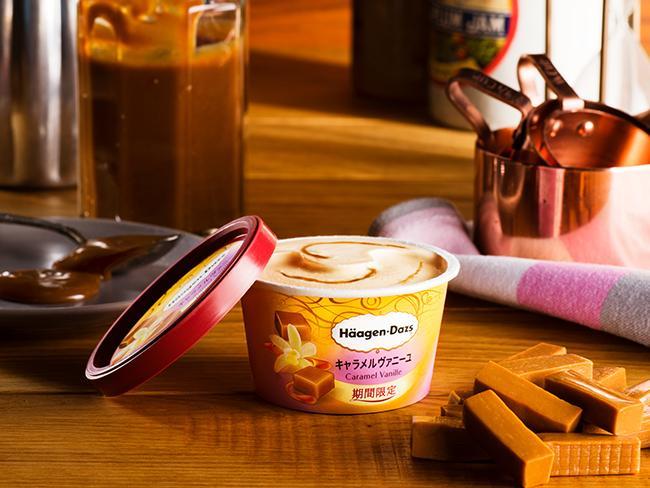 夏だからこそ食べたい濃厚な味わい! ハーゲンダッツに期間限定ミニカップ 「キャラメルヴァニーユ」が仲間入り!