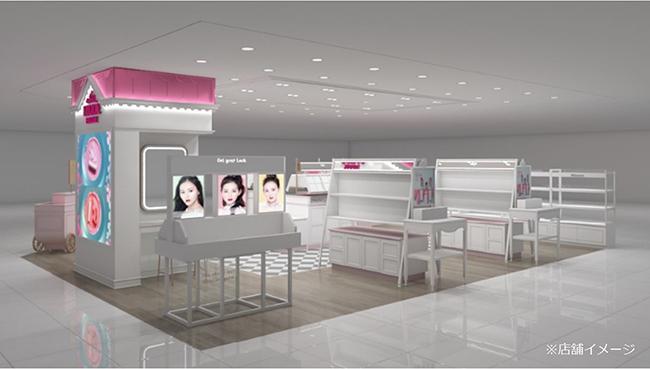 エチュードハウスが埼玉初上陸、ルミネ大宮店が誕生! オープン記念のスペシャルセットを発売