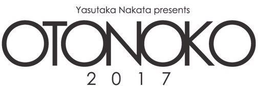 中田ヤスタカプロデュース「OTONOKO」で中田ヤスタカとPerfumeがイベント初共演!その他豪華出演者も決定