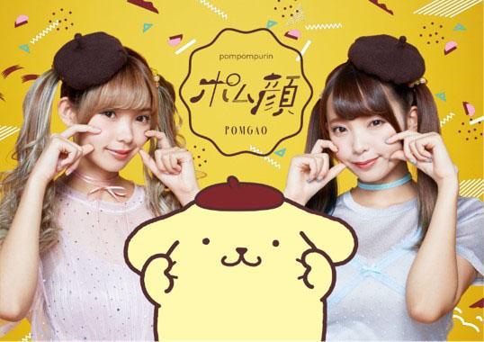 サンリオの人気キャラ「ポムポムプリン」× CDショップ「タワーレコード」のコラボカフェが 札幌と福岡に期間限定オープン!