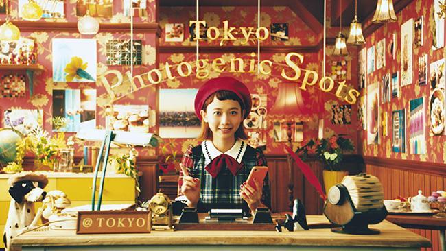 """ネットで""""簡単"""" """"お得"""" な東京へのおでかけを提案する「トーキョーブックマーク」のキャンペーンに三戸なつめとメイプル超合金が登場!"""