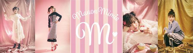 数々のアイドルの衣装を手掛けてきたスタイリストがプロデュース♡ ラフォーレ原宿にManon Mimieのポップアップショップが登場
