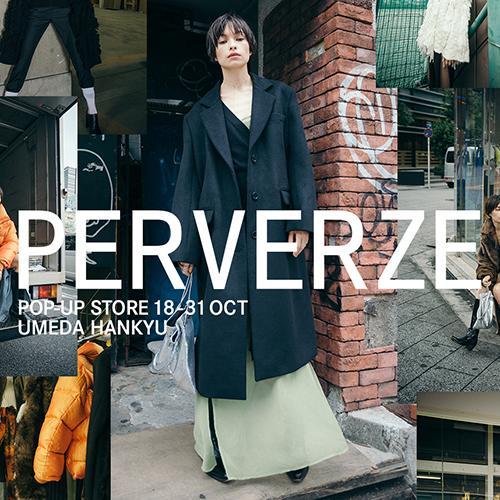新進気鋭ブランド「PERVERZE」のポップアップストアが 10月18日より阪急うめだ本店にオープン!