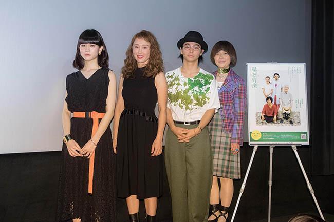 「グリーンリボンキャンペーン」に合わせ制作された「臓器提供」をテーマにした映画「緑色音楽」特別上映会で、栗林藍希が人生初舞台挨拶!