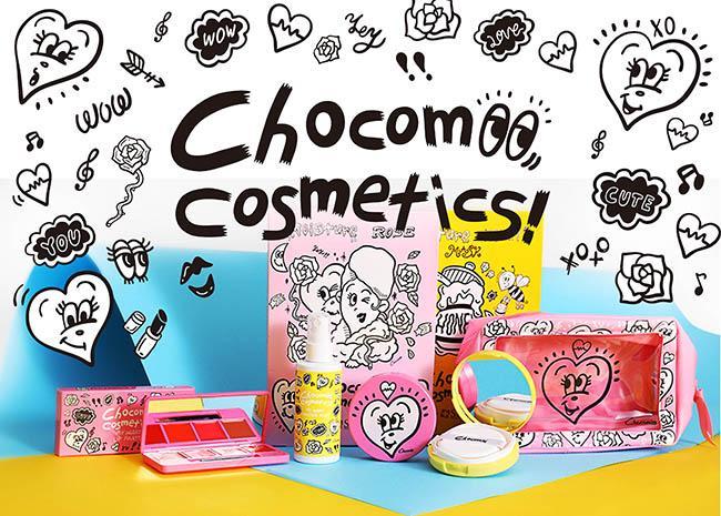 人気イラストレーター「Chocomoo」が新たに仕掛ける! コスメブランド「CHOCOMOO COSMETICS」を要チェック