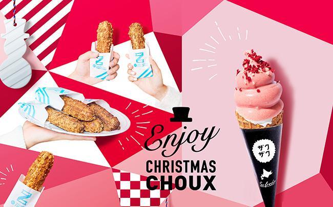 シュークリーム専門店「Z クロッカンシュー ザクザク」から イチゴの甘酸っぱさを存分に楽しめるソフトクリーム新発売!