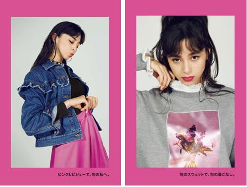 レディースのストリートスタイル初提案! 国民的人気ブランド「GU」から 2018年春コレクション到着