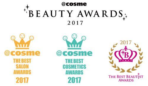 2017年のビューティトレンド丸わかり! 日本最大の化粧品・美容の総合サイトが贈る 「@cosmeビューティアワード2017」発表!