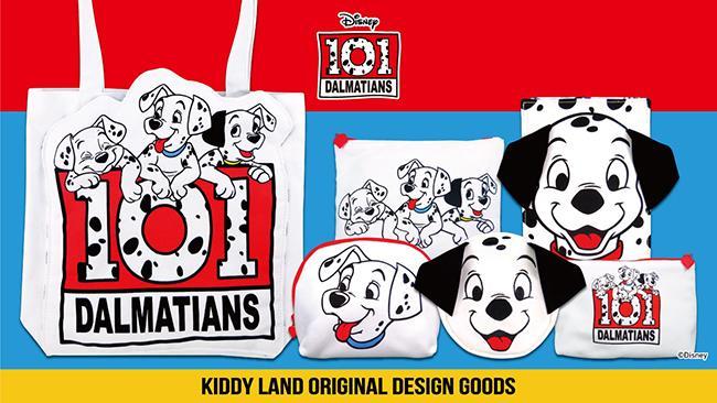 「キデイランド」オリジナルデザイン! ディズニー映画「101匹わんちゃん」シリージの 新商品を2018年1月20日リリース
