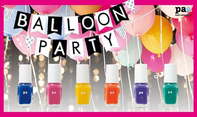 paネイルの春夏の新作は全12色のバルーンパーティシリーズ! 風船みたいなマットな新質感♪