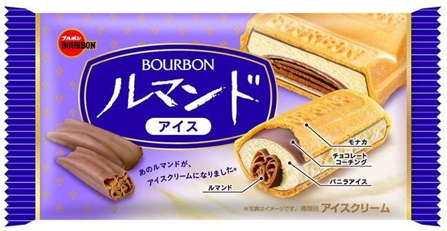ブルボン「ルマンドアイス」がついに関東上陸! 2月に販売開始