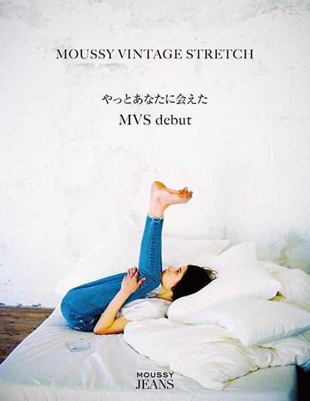 ジーンズNo.1ブランド「MOUSSY」が こだわり抜いた新作をついにリリース!