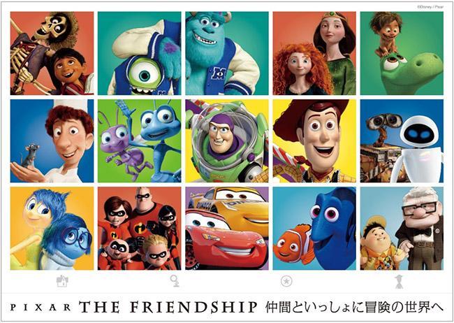 "今年春天,""Pixar the Friendship-To Adventure of Friends with Friends-""将在Laforet Museum Harajuku举行!大厅内约35家商店限量发售原创商品"