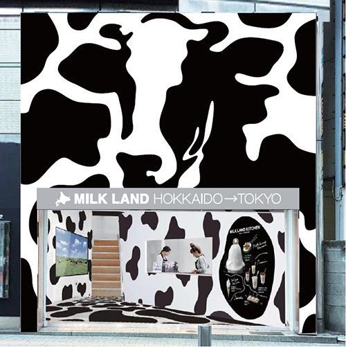 北海道産の牛乳・乳製品を使ったメニューがスタンバイ♪ テイクアウト専門店「MILKLAND HOKKAIDO → TOKYO」オープン!
