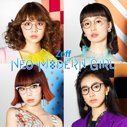"Zoff ""NEO MODERN GIRL"" SPRING FESが3月3日に開催♪ 村田倫子、柴田紗希、瀬戸あゆみ、中田クルミが出演! 「Live Shop!」でもライブ配信"
