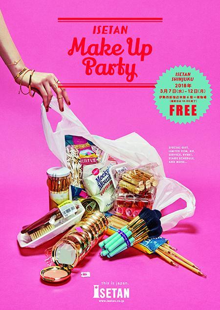メイクが楽しくなるモノ・コトの仕掛け満載♡ 「ISETAN Make Up Party」が3月7日よりスタート!