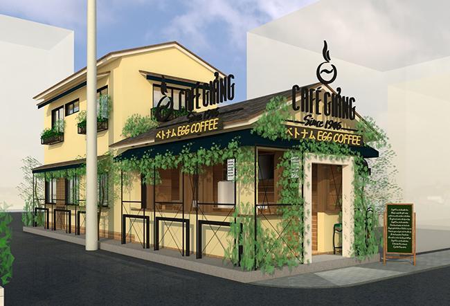 エッグコーヒー発祥の人気カフェ「CAFE GIANG」が 横浜に日本初店舗をオープン!
