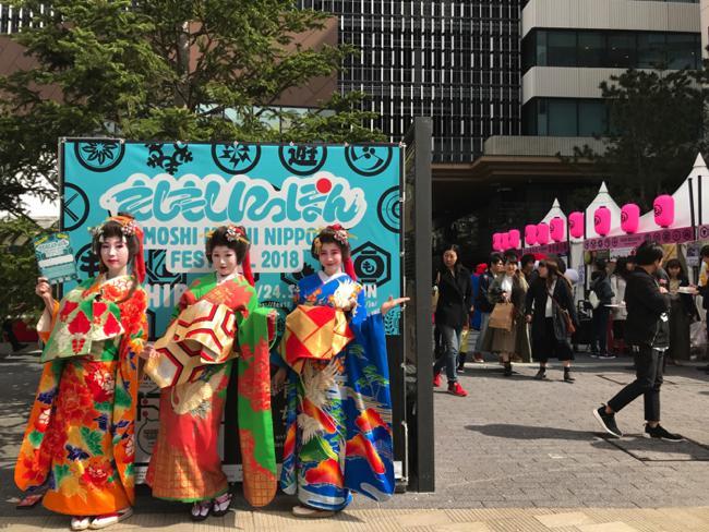 MOSHI MOSHI NIPPON FESTIVAL 2018 in SHIBUYAが閉幕! 渋谷から世界へ日本カルチャーの魅力を発信