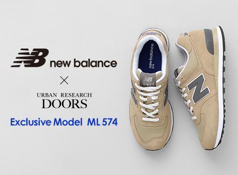 ニューバランスの定番モデルML574にエクスクルーシブモデルが登場! new balance × URBAN RESEARCH DOORS 発売