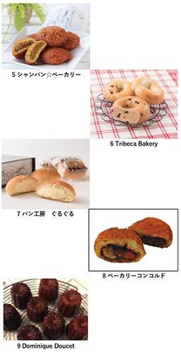 フジテレビで「第5回 お台場パン祭り」が、5月2日〜5月5日の4日間限定開催! 大人気のパン屋さんがお台場に大集結!