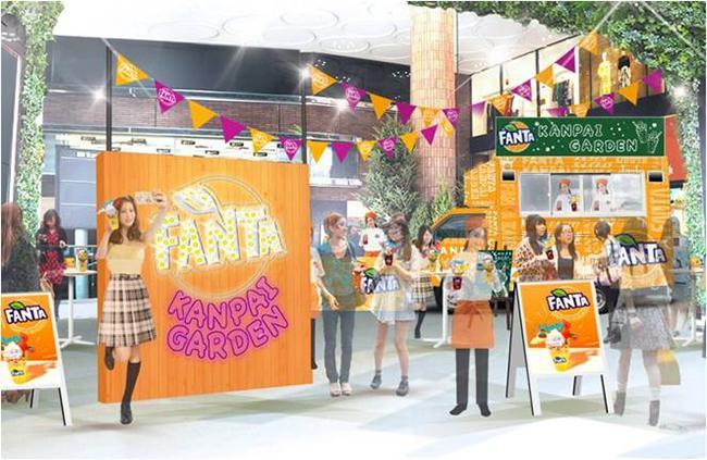 「ファンタ カンパイガーデン」がGWに渋谷&神戸に登場! ファンタ×#goodyのインスタ映えフロートを無料提供♪