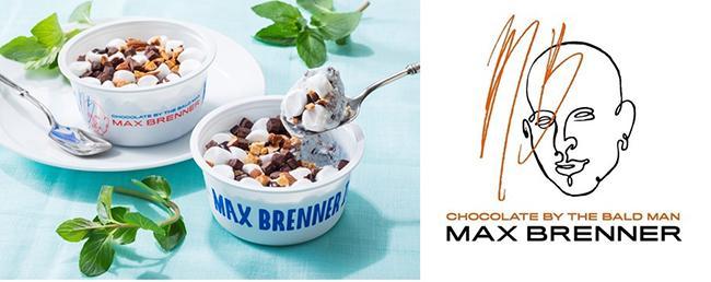 初夏を思わせる爽やかなミント♪ MAX BRENNERのカップアイス「ミントチョコレートチャンクアイスクリーム」が、首都圏、東海、近畿地区のセブン‐イレブンに登場