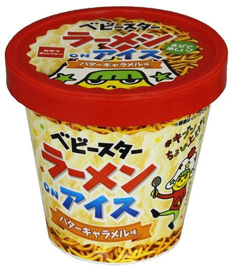 あのベビースターがアイスに!? 甘じょっぱくてやみつきになる 「ベビースターラーメンonアイス」新発売