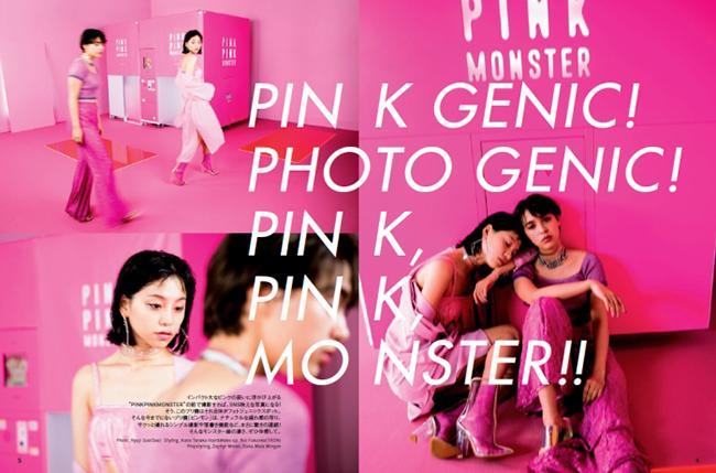 女性のためのフリーマガジン「GIRLS'TRENDvol.19」に、人気のカン・テリや、林家ぺー・パー子、AMIAYAなどが登場