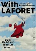 Laforet HARAJUKU 40th Anniversary Week 「with LAFORET」開催!