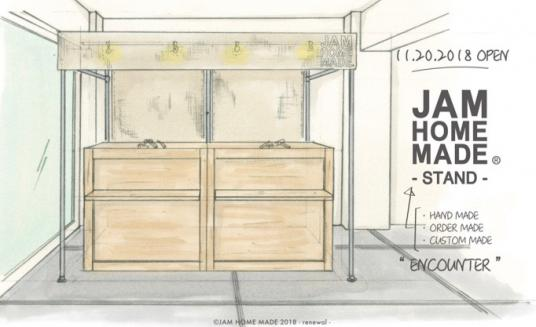 "JAM HOME MADE 東京店にジュエリーの""屋台""「JAM HOME MADE – STAND –」設置"