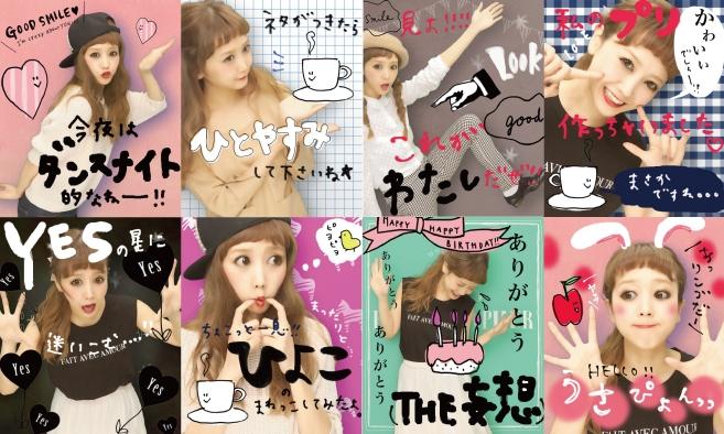 田中里奈の手描きイラストがプリクラに登場girls3と