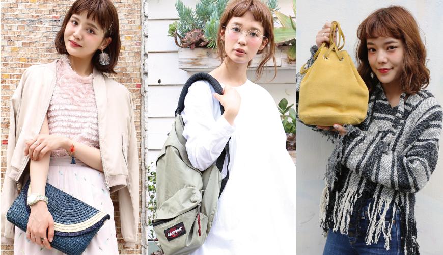 気になるモデルのバッグの中身 / 村田倫子、柴田紗希、長澤メイ