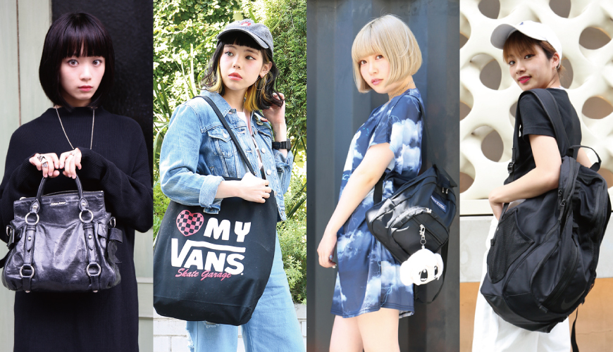 気になるモデルのバッグの中身 / 瀬戸あゆみ、ゆら、古関れん、矢部ユウナ