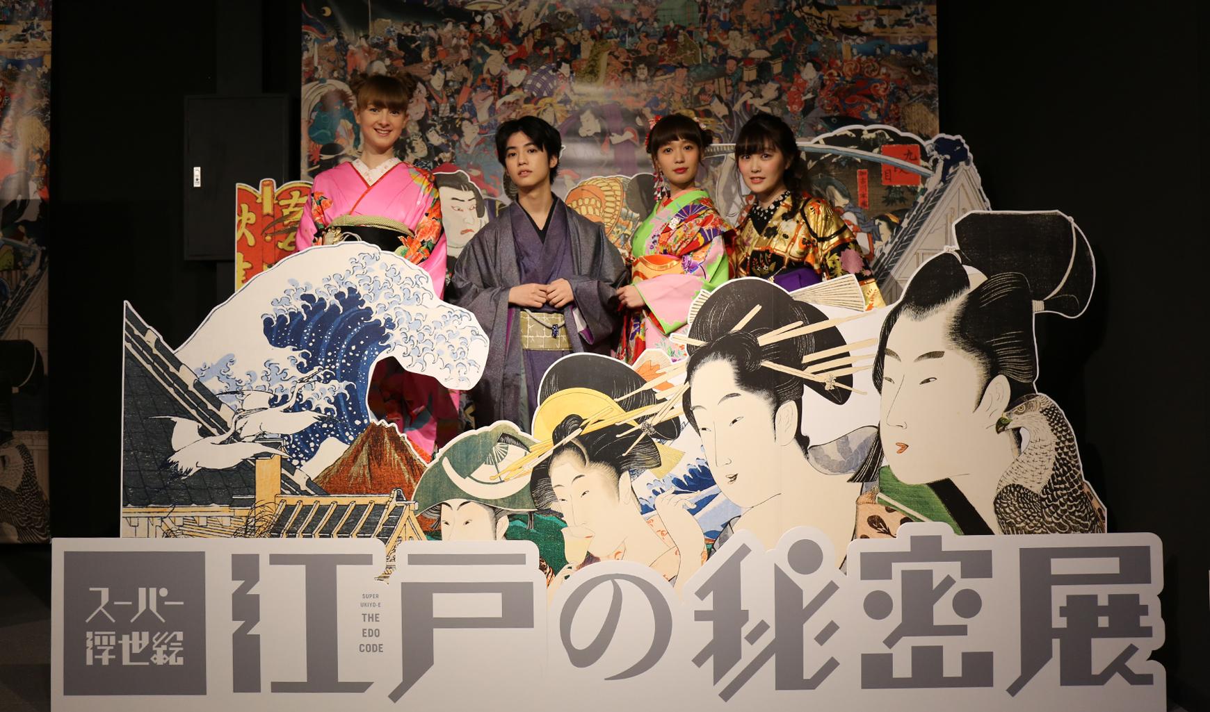 「スーパー浮世絵 江戸の秘密展」開催! スーパー浮世絵フレンズが魅力を紹介