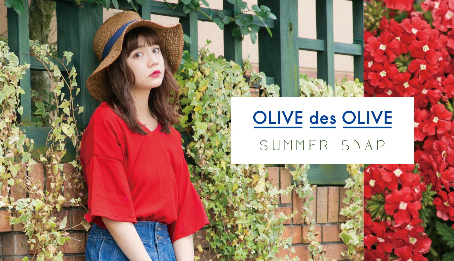 OLIVE des OLIVE Summer SNAP