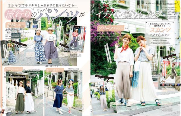 ハッピーでかわいい映画女子会! 青柳、瀬戸、しばさき、Unaが「ANNIE/アニー」DVDを鑑賞