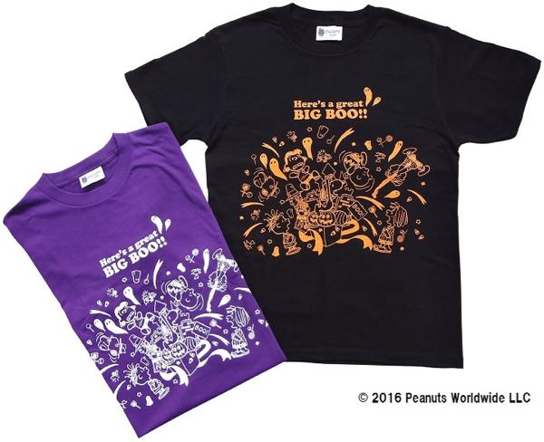 indigo la End × lot holonコラボTシャツ、ワンマンツアーで数量限定販売