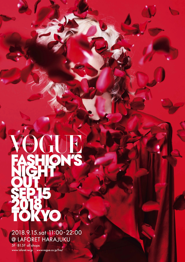 FNO VOGUE FASHION'S NIGHT OUT 2018
